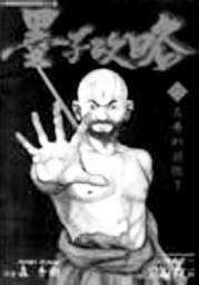 《墨攻》角色揭秘:刘德华变丑范冰冰变凶(图)