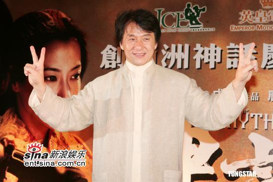 组图:成龙、谭耀文等明星出席《神话》庆功宴