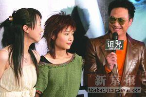 《诅咒》演绎另类爱情11月4日全国上映(附图)