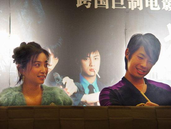 《猛龙》北京首发式吴建豪余文乐大赞李冰冰