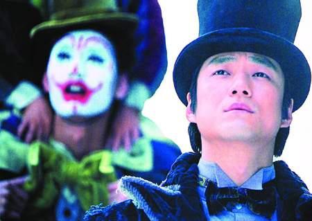 细数《如果・爱》三大歌舞场景仿如走进百老汇
