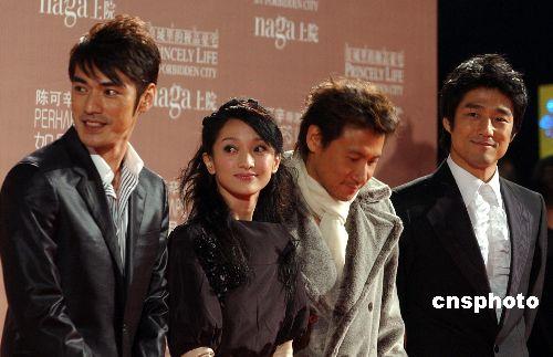 中韩巨星激情演绎《如果・爱》期待取得高票房