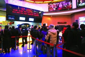 《无极》点映票房飘红预售票已超2500万(图)