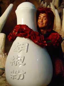 《情癫》圣诞上映陈柏霖:我是最帅的孙悟空