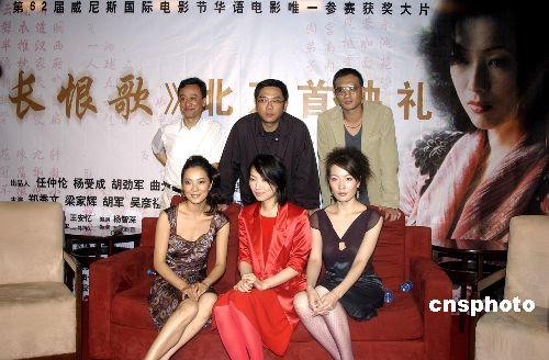 《长恨歌》被评年度烂片关锦鹏:没有看法(图)