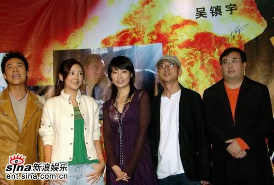 《血战到底》北京首映吴镇宇等人走红地毯(图)