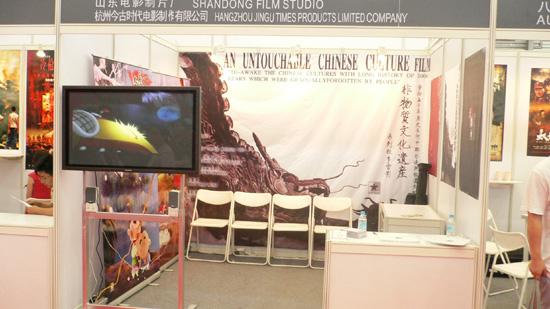 上海国际影视展举行动画电影《大唐风云》亮相