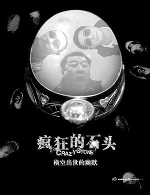 国产电影保护月盘点国产电影票房难敌海外片