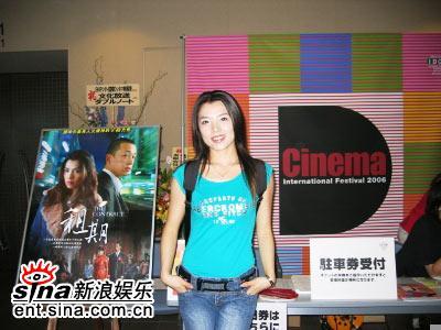 《租期》东京电影节首映李佳璇受影迷追捧(图)