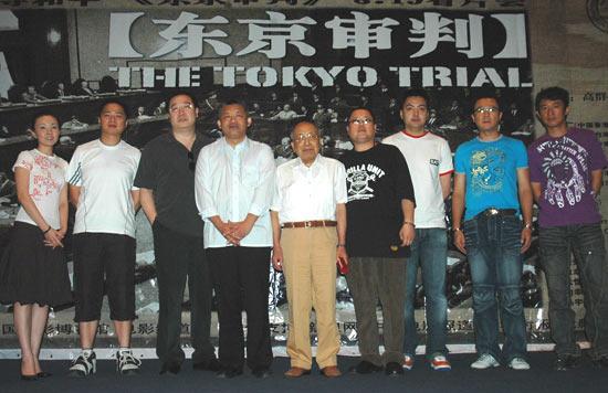 审视战争倡导和平《东京审判》举办815看片会