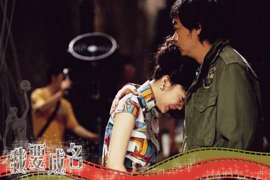 霍思燕借刘青云肩膀泪洒 我要成名 片场