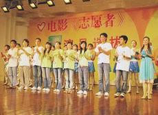 《志愿者》掀公益行动颠覆传统中国电影形式