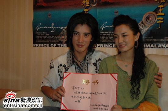 《喜玛拉雅王子》广州首映受邀参加大学生影展