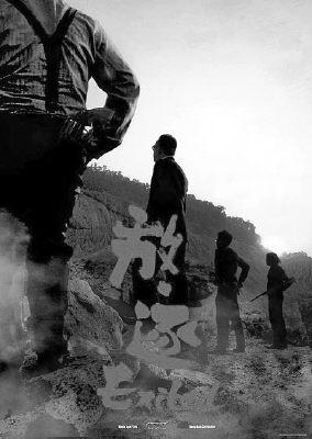 杜琪峰被质疑抄袭《放-逐》模仿《日落黄沙》