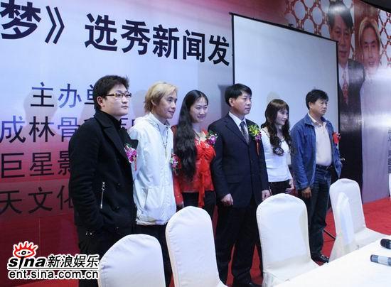 电影《红楼梦》选秀启动邓建国称影视需要炒作