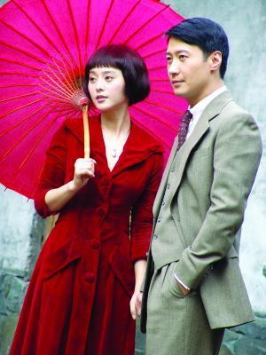 《心中有鬼》2月8日上映范冰冰终圆扮鬼梦(图)