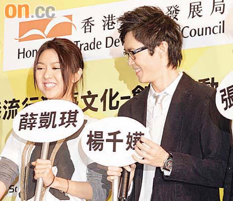薛凯琪将担颁奖礼司仪英语主持不怕非议(图)