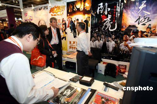 香港国际影视展今揭幕为亚洲影视娱乐交易平台