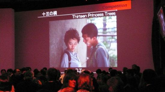 《十三棵泡桐》在院线全面撤片公映时间成谜