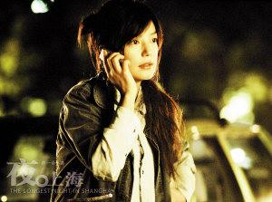 赵薇出演出租车司机《夜上海》将4月公映(图)