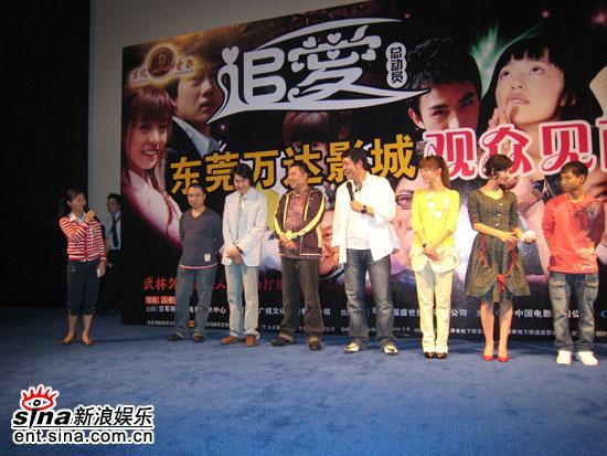 ...追爱总动员》点燃广州首映 现场笑声不断(图)   《追爱总动员...