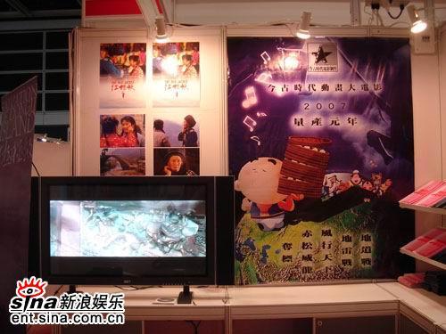 《麦包系列之大唐风云》现身香港引人注目(图)