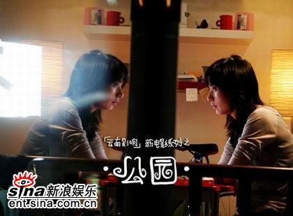 李佳领衔电影《公园》美院热映观众大赞演技