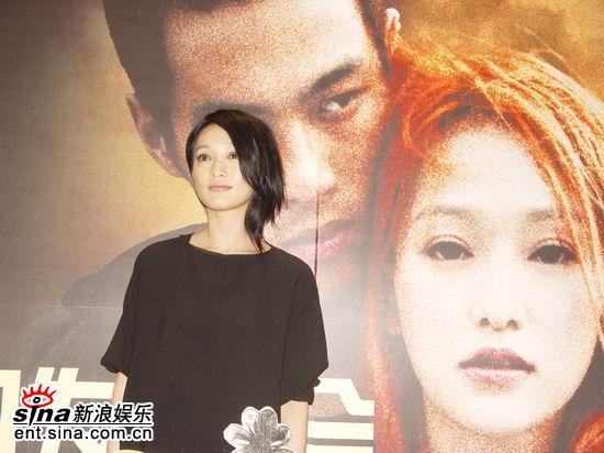 《明明》上海首映发布会周迅更偏爱摇滚风(图)