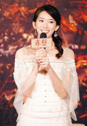 《赤壁》主演亮相林志玲:小乔是有爱的人(图)
