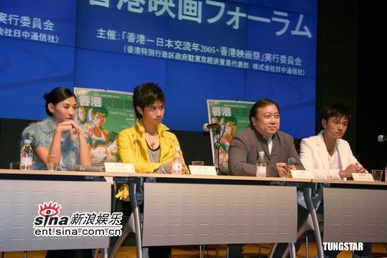 组图:张柏芝亮相香港电影节王晶叫板《无极》