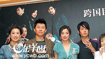 组图:黄圣依现身《猛龙》首映星辉纠纷已解决