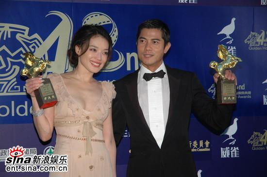 组图:郭富城凭《三岔口》获封最佳男主角