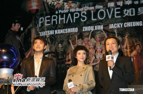组图:《如果・爱》票房报捷吉隆坡首映获好评