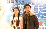 组图:《情癫大圣》广州首映谢霆锋范冰冰出席