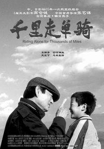 """北京圣诞档三片PK共""""淘金""""1290万元(组图)"""