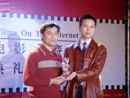 全国首届网络电影大赛颁奖新尝试获成功(组图)