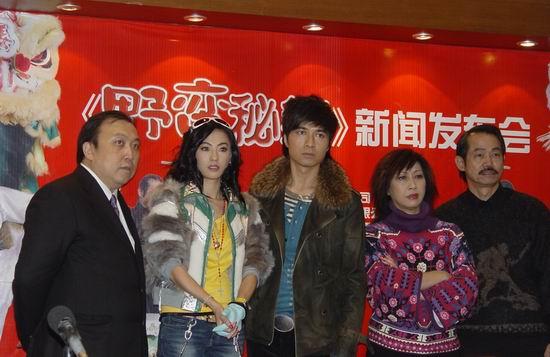 组图:《野蛮秘笈》将映张柏芝古巨基上海宣传
