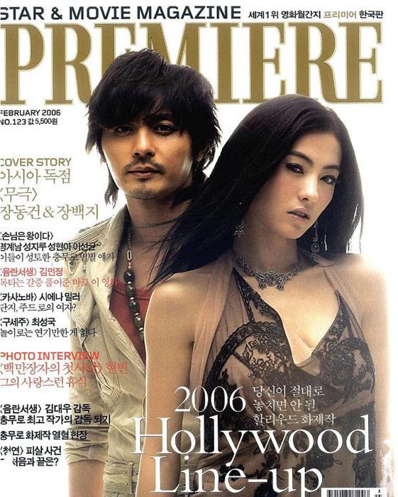 图文:《无极》韩国杂志照--银幕情侣档