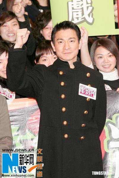 组图:刘德华任第30届香港国际电影节荣誉大使