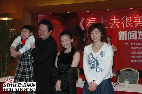 组图:《看上去很美》剧组上海首映宣传活动