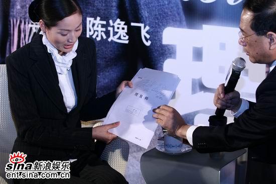 陈逸飞遗孀宋美英女士谈先生和《理发师》(图)