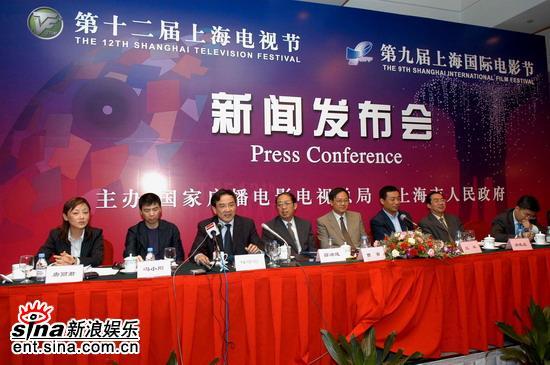 组图:冯小刚等出席上海电影电视节新闻发布会