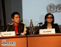 组图:《夜宴》发布会冯小刚章子怡周迅等亮相