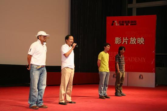 电影导演新势力亮相谢飞田壮壮保驾护航(组图)