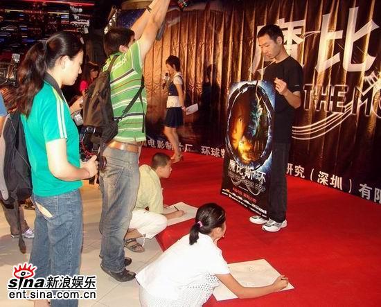 魔比斯环 北京首映式动漫迷现场作画