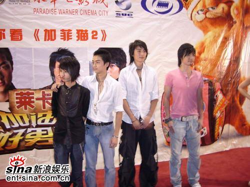 《加菲猫2》上海首映好男儿为肥猫助阵(组图)