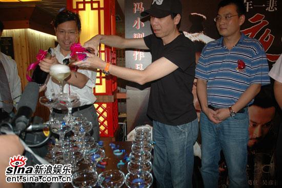 组图:《夜宴》珠江摆宴冯小刚祝情人节快乐