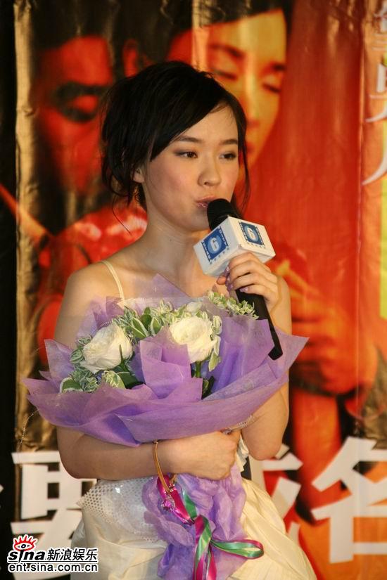 我要成名 首映刘青云霍思燕袒露心声