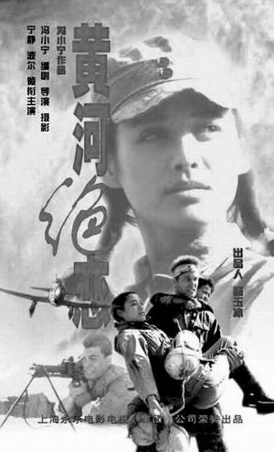《东京大审判》热映抗战硝烟在银幕定格(组图)