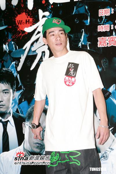 组图:《卧虎》宣传陈小春坦然面对旧爱结婚